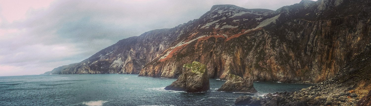 Slieve League Wild Atlantic Way Donegal Ireland